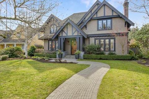 6 bedroom house - Vancouver, British Columbia