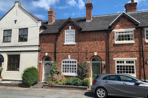 2 bedroom terraced house for sale - Small Lane, Eccleshall, ST21