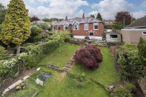 3 bedroom bungalow for sale - 3 bedroom Bungalow Semi Detached in Kelsall