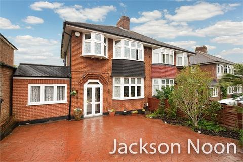 4 bedroom semi-detached house for sale - Amberley Gardens, Stoneleigh
