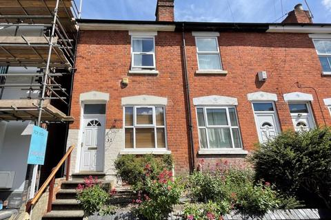 2 bedroom end of terrace house for sale - Haden Hill, Off  Tettenhall Road, Wolverhampton