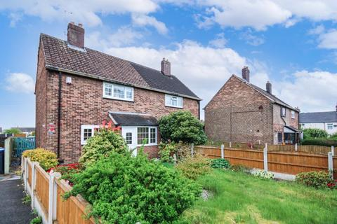 2 bedroom semi-detached house for sale - Cross Edge, Brown Edge, Stoke-On-Trent