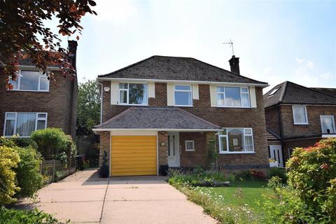 4 bedroom detached house for sale - Summercourt Drive, Ravenshead, Nottingham