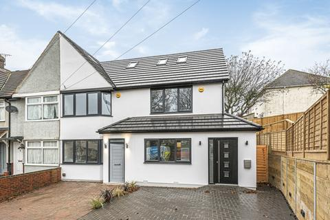 4 bedroom end of terrace house for sale - Mount Culver Avenue Sidcup DA14