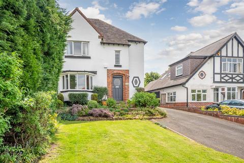 4 bedroom semi-detached house for sale - Knightlow Road, Harborne, Birmingham, B17 8PX