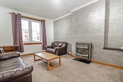 2 bedroom flat for sale - Hilton Drive, Aberdeen