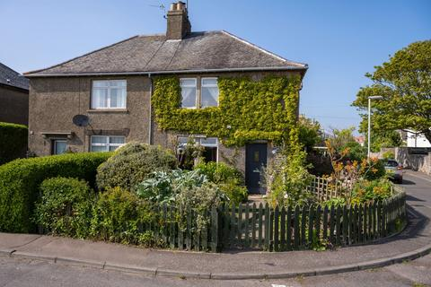 3 bedroom semi-detached house for sale - Bankwell Road, Anstruther, KY10