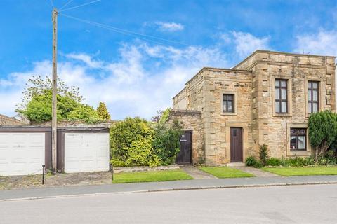 2 bedroom semi-detached house for sale - South Street, Mosborough, Sheffield, S20 5DE
