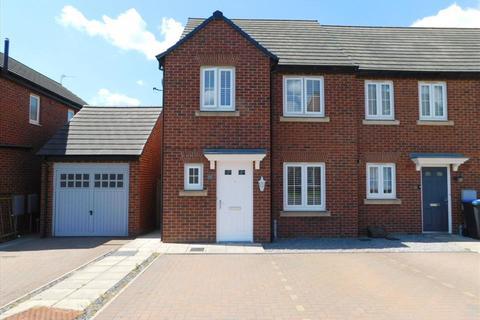 3 bedroom terraced house for sale - SANDGATE, COXHOE, Durham City : Villages East Of, DH6 4LB