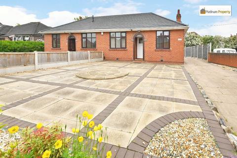 3 bedroom semi-detached bungalow for sale - Beaconsfield Drive, Blurton, ST3 3HH