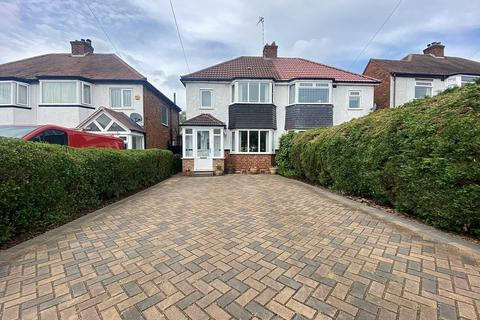 3 bedroom semi-detached house for sale - Pierce Avenue , Solihull