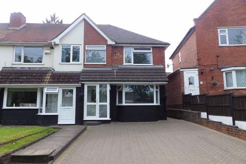 3 bedroom terraced house for sale - Aldridge Road, Great Barr, Birmingham, B44 8NN