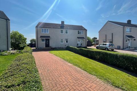3 bedroom semi-detached house for sale - Loch Road, Kirkintilloch