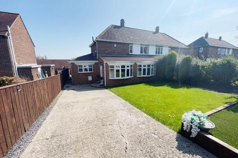 3 bedroom semi-detached house for sale - Eamont Road, Ferryhill