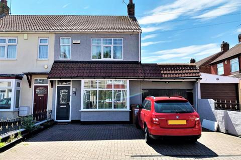 2 bedroom end of terrace house for sale - St. Margarets Grove, Foggy Furze, Hartlepool
