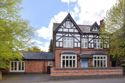 5 bedroom detached house for sale - Ravenhurst Road, Harborne, Birmingham, B17