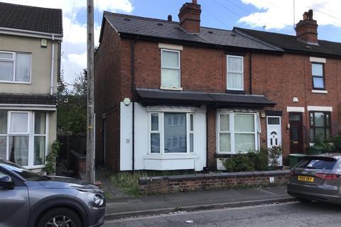 2 bedroom terraced house for sale - Showell Road, Bushbury, Wolverhampton, West Midlands, WV10