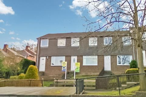 3 bedroom terraced house for sale - Abbey View, ., Hexham, Northumberland, NE46 1EQ
