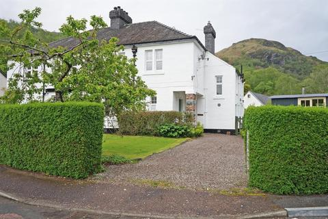 4 bedroom semi-detached house for sale - Wades Road, Kinlochleven