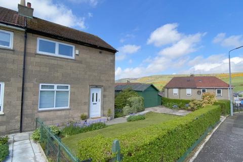2 bedroom semi-detached house for sale - 1  Bissett Crescent, Duntocher, G81 6EB