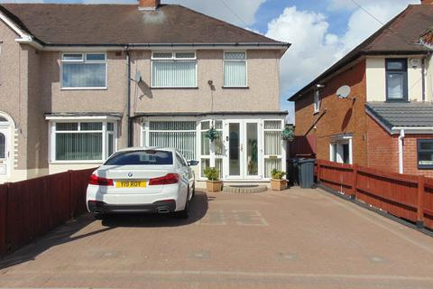3 bedroom end of terrace house for sale - Bromford Lane, Washwood Heath, Birmingham, West Midlands