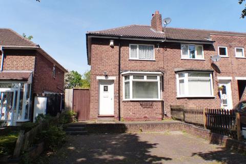 2 bedroom end of terrace house for sale - Old Oscott Lane, Great Barr, Birmingham B44 8TS