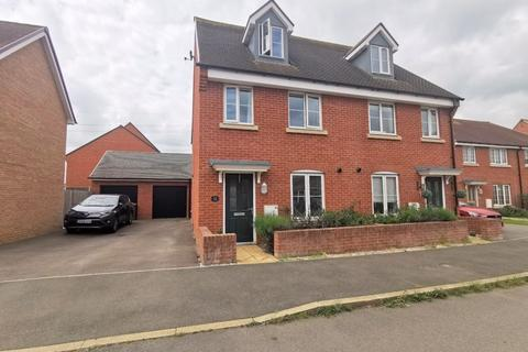 3 bedroom semi-detached house for sale - Merton Close, Aylesbury