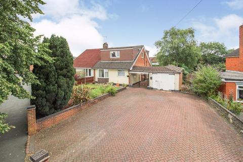 3 bedroom semi-detached house for sale - Ash Bank Road, Werrington, Staffordshire, ST9