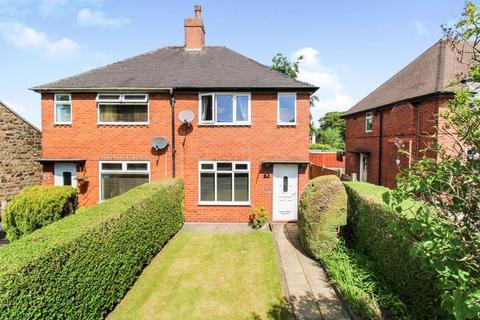 2 bedroom semi-detached house for sale - Buxton Road, Leek, ST13
