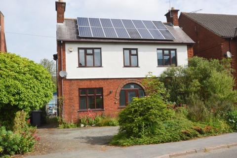 4 bedroom detached house for sale - Coventry Road, Burbage