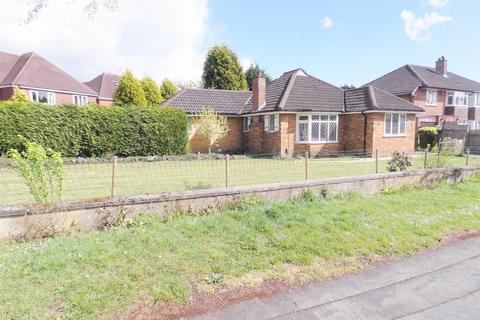 2 bedroom detached bungalow for sale - Ashfurlong Crescent, Sutton Coldfield
