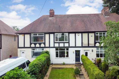 2 bedroom terraced house for sale - Wilford Lane, Wilford, Nottingham