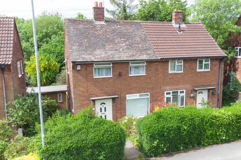 2 bedroom semi-detached house for sale - Leeds, LS16