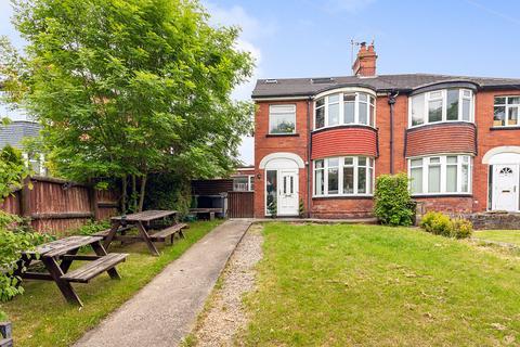 4 bedroom semi-detached house for sale - Temple Newsam Road, Leeds, LS15