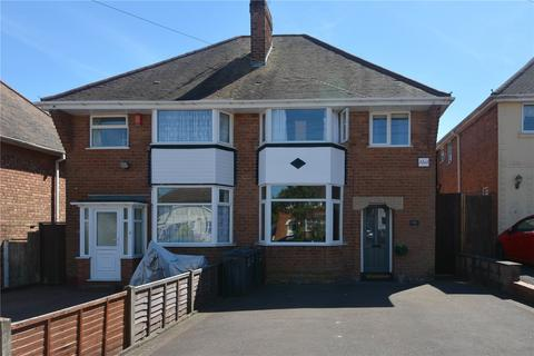 3 bedroom semi-detached house for sale - Farlow Road, Northfield, Birmingham, B31
