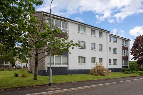 2 bedroom apartment for sale - Teviotdale, Kirkvale Court, Newton Mearns, G77 5HL