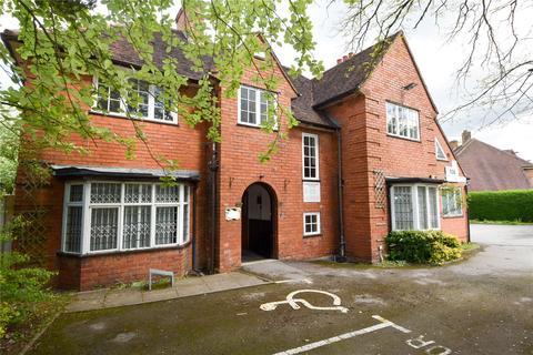 5 bedroom detached house for sale - Bunbury Road, Northfield, Birmingham, B31