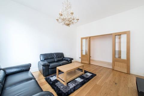 2 bedroom flat to rent - Chiltern Street London W1U