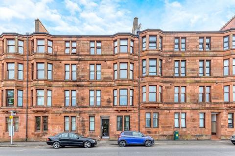 1 bedroom flat for sale - 2/3 177 Holmlea Road, Cathcart, Glasgow, G44 4AB