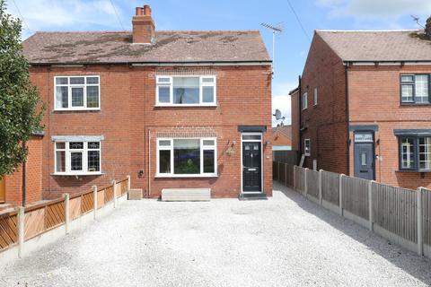 2 bedroom semi-detached house for sale - Barff Lane, Brayton, Selby, YO8