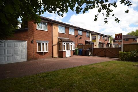 4 bedroom semi-detached house for sale - Wyre Avenue, Platt Bridge, Wigan, WN2
