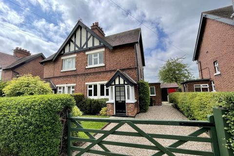 3 bedroom semi-detached house for sale - Corporation Cottages, Bulcote, Nottingham
