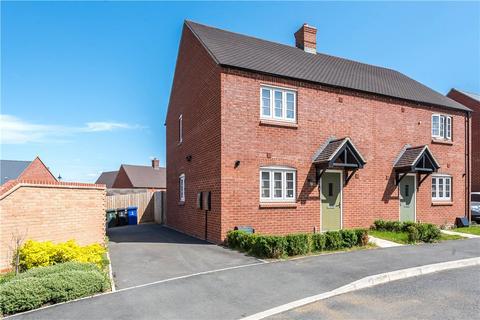 3 bedroom house for sale - Catterick Way, Towcester