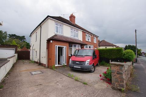 3 bedroom semi-detached house for sale - Eastlands, Stafford
