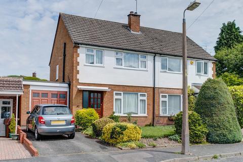 3 bedroom semi-detached house for sale - Belle Vue Close, Marlbrook, Bromsgrove, B61 0JQ