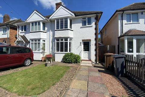 3 bedroom semi-detached house for sale - Lighthorne Road , Solihull