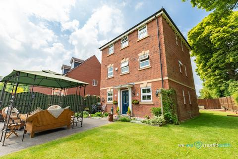 5 bedroom detached house for sale - Glenwood Court, Wadsley Park Village, S6 1RE - Viewing Essential