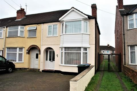 3 bedroom end of terrace house for sale - Elm Tree Avenue