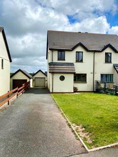 3 bedroom semi-detached house for sale - Wood Lane, Neyland, Milford Haven, Pembrokeshire, SA73