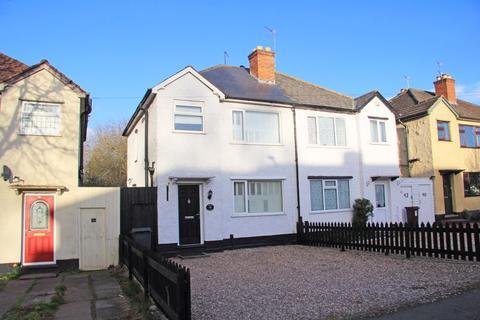 3 bedroom semi-detached house to rent - School Road, Tettenhall Wood, Wolverhampton